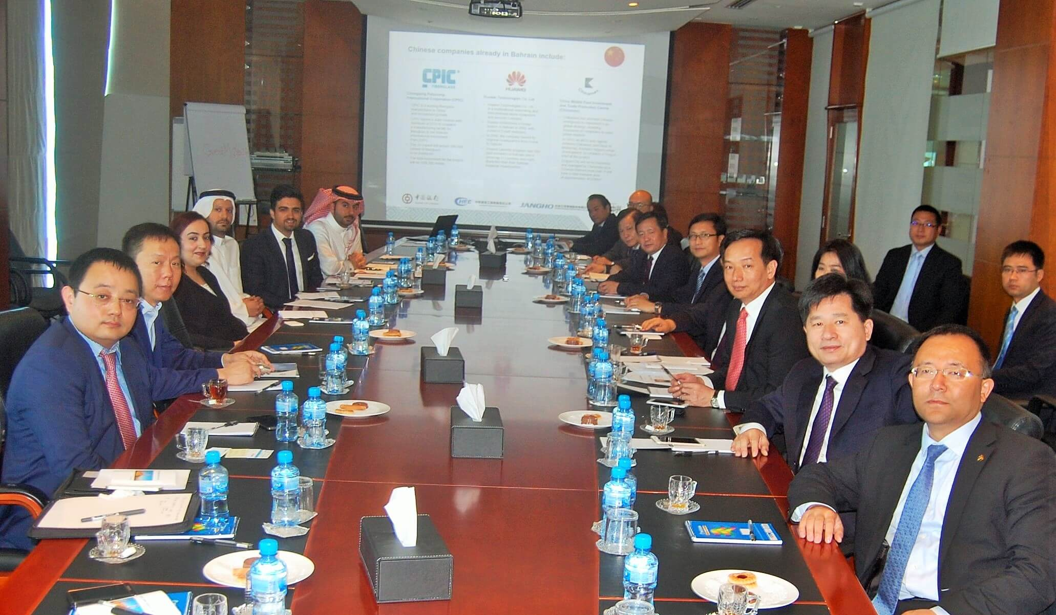 'All-China Federation of Industry and Commerce' Seeks to Strengthen Investment Collaboration with Bahrain