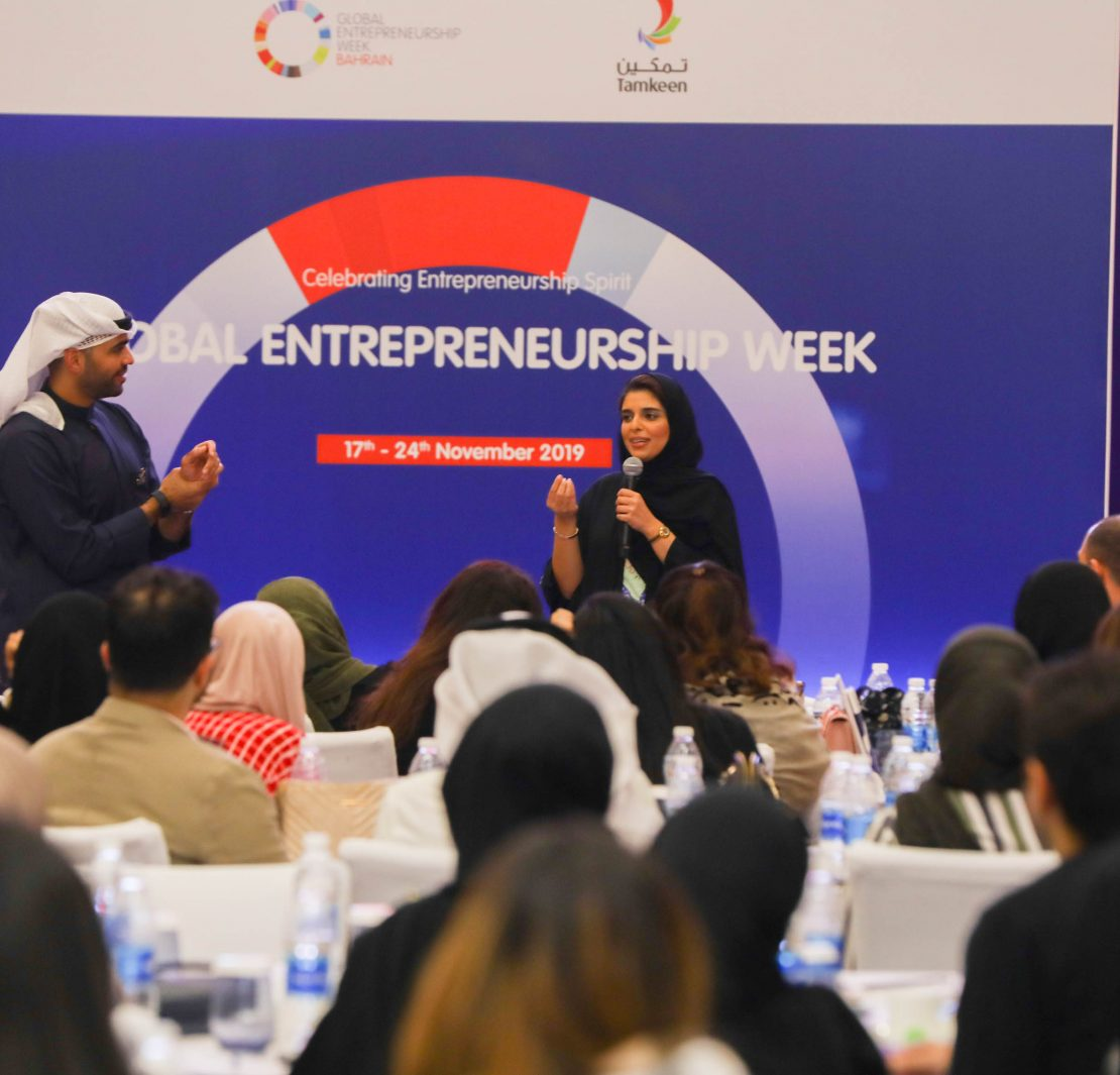 Attracting more than 5,000 participant and 45 local and regional speakers, Tamkeen concludes its fourth edition of the Global Entrepreneurship Week.