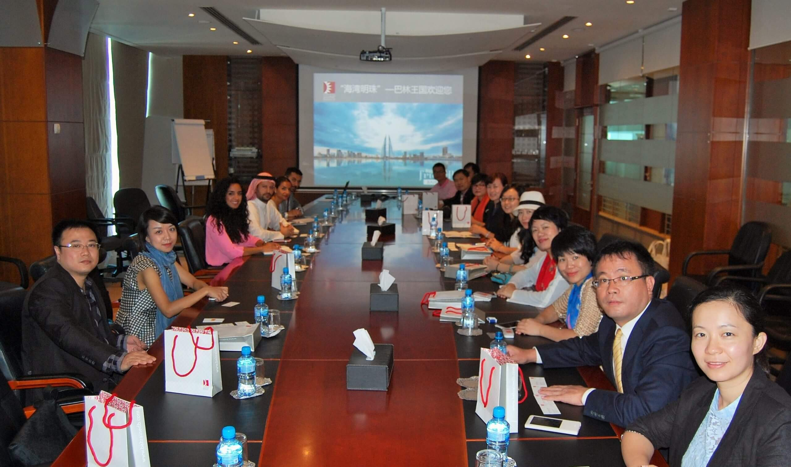 The Bahrain EDB Explores Opportunities for Cooperation with the Guangdong Council for the Promotion of International Trade (CCPIT)