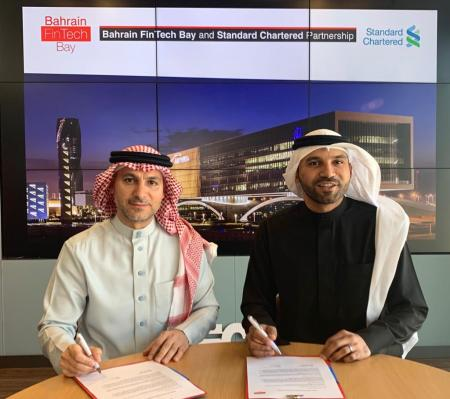 Standard Chartered partners with Bahrain FinTech Bay to foster fintech innovation in the Kingdom