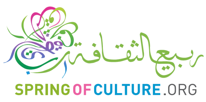 13th Spring of Culture launched at a press conference in Qala'at Al-Bahrain Site Museum