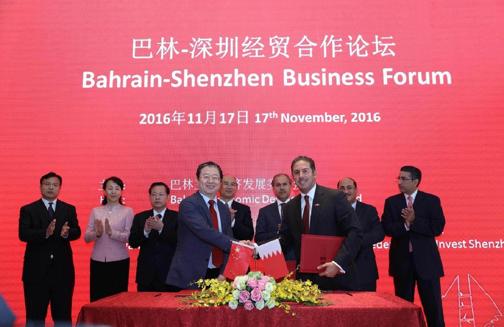Bahrain and Shenzhen businesses build stronger ties at forum