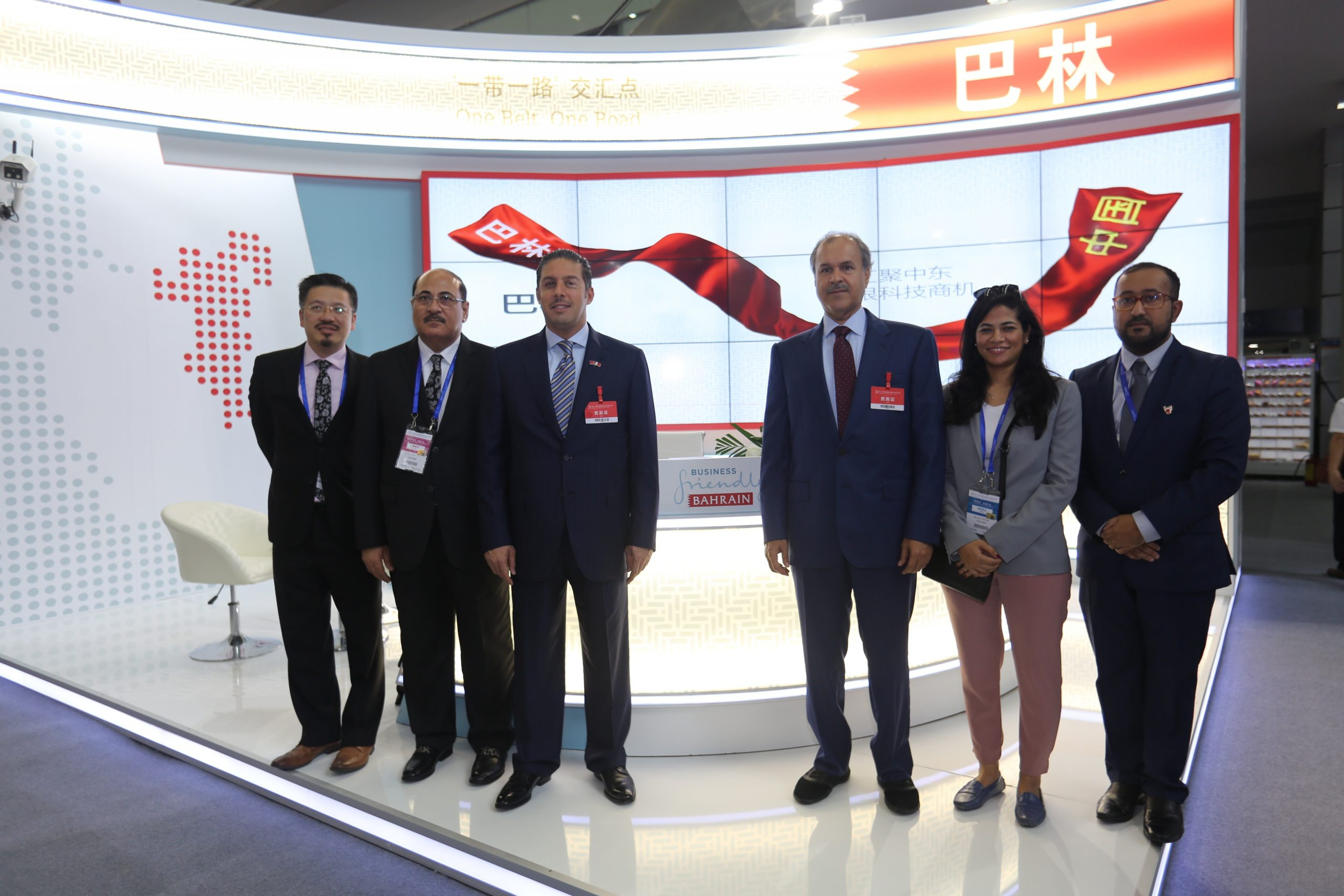 Bahrain business delegation concludes successful visit to China