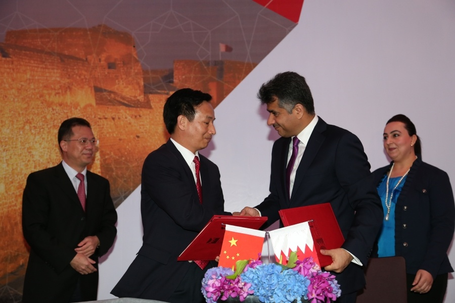 Five Agreements Signed To Promote Trade Between China And Bahrain In Guangzhou