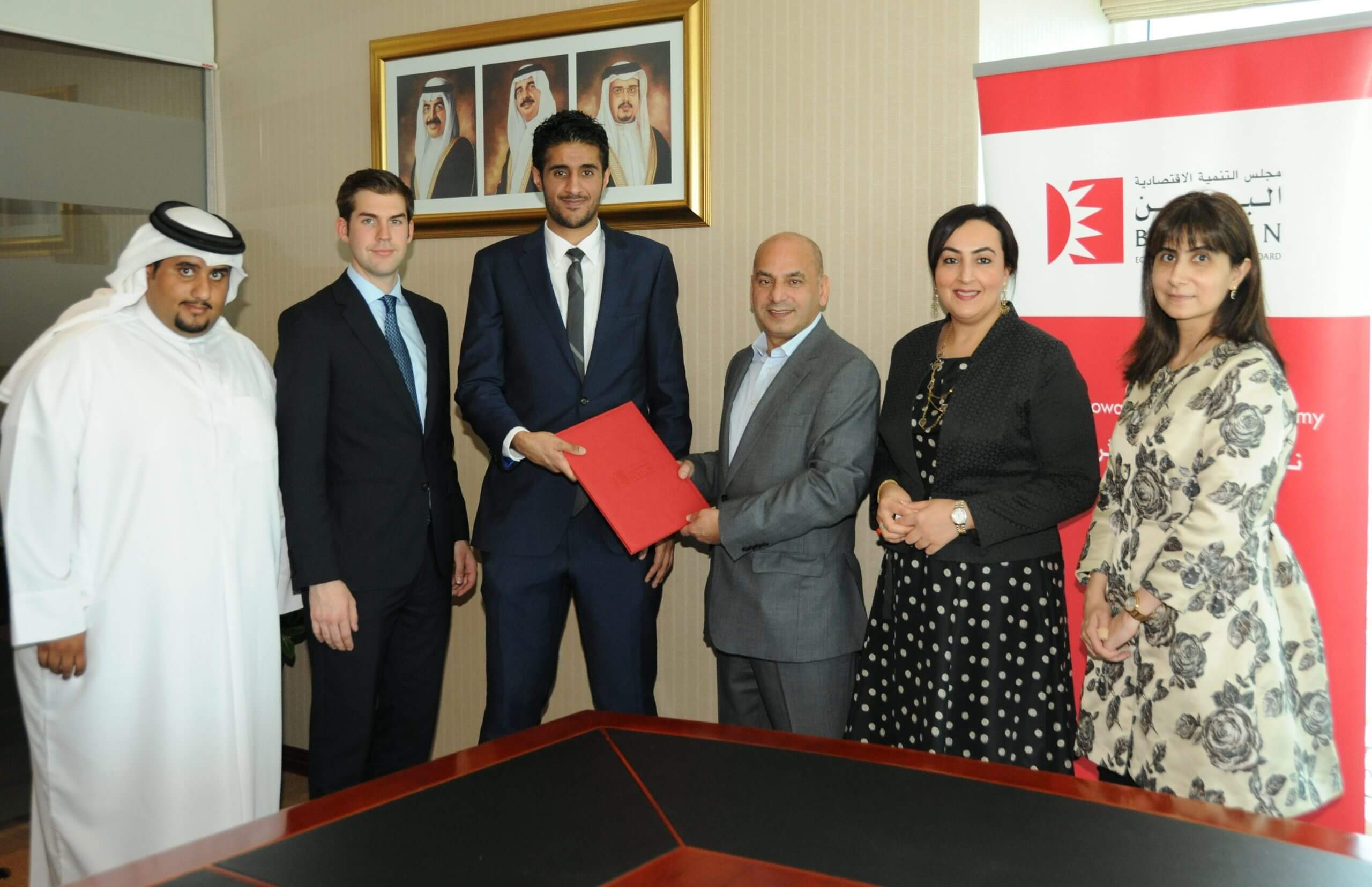 Representatives from T-Linx Technology Solutions Architect and the Bahrain Economic Development Board